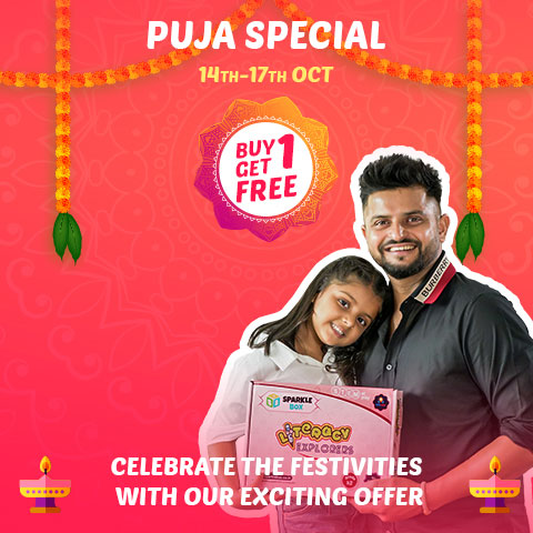 Sb Puja Offer 17th Mobile Opt
